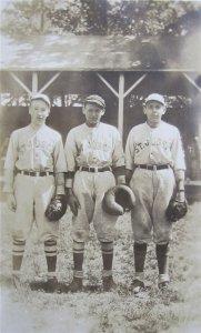 1920shighschoolteam