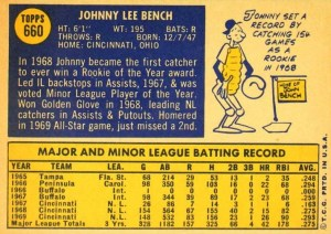ARMOUR PART07 1970 BenchJohnnyBack