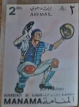 Freehan stamp