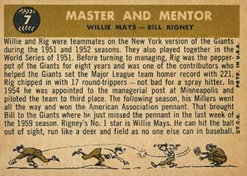 Mays1960MasterMentorBack